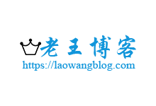 WordPress 禁止指定插件更新的方法 & 禁止所有插件与主题更新-老王博客