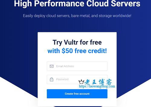 Vultr 新用户免费 50 美元