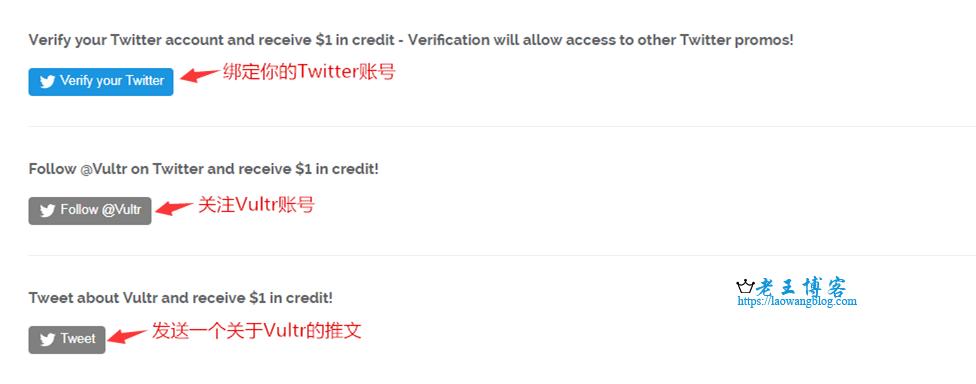Vultr Twitter 免费 3 美元