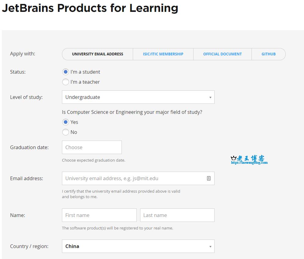 JetBrains 学生授权方式