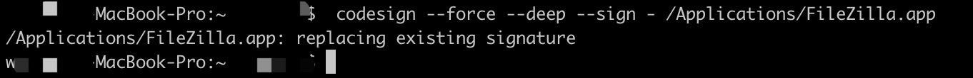 FileZilla 意外退出采用命令行手动签名方式