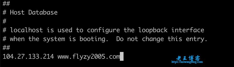 mac 修改 hosts 文件