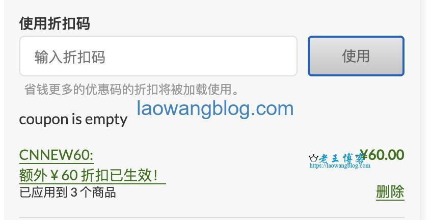 iHerb 中国新人优惠码 CNNEW60