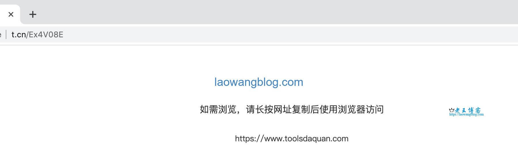 t.cn 微博短网址