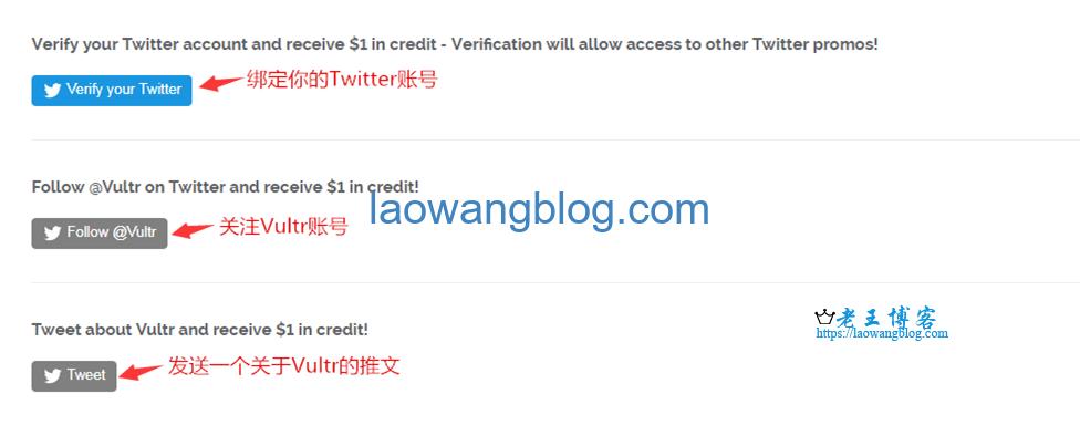 Vultr Twitter 3 美元