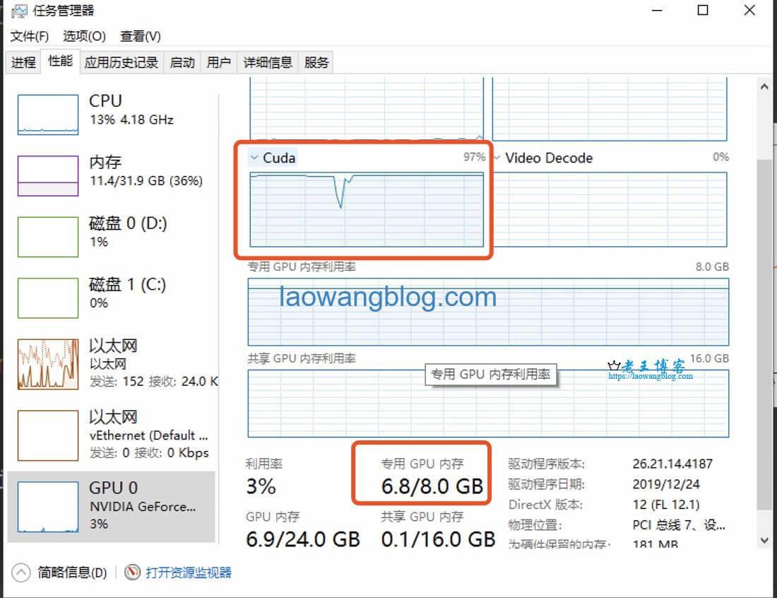 TensorFlow Windows GPU 利用率