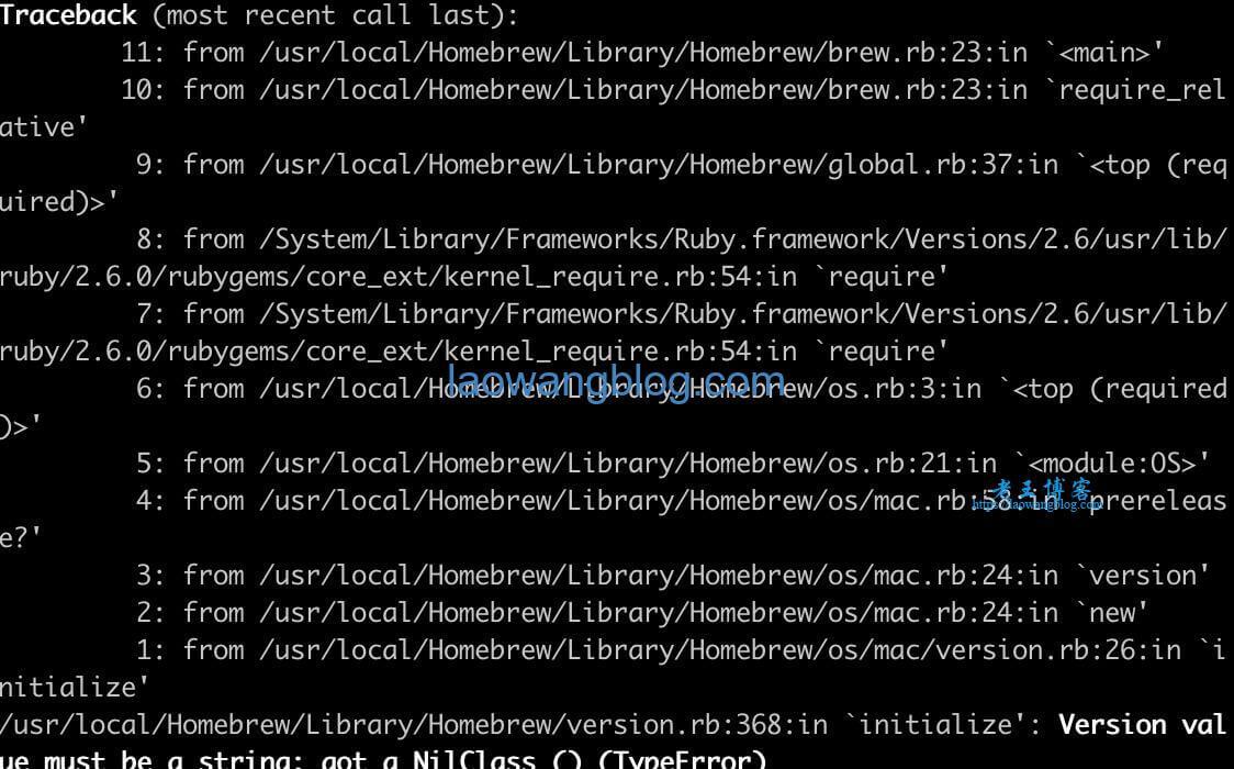 解决 Mac 升级为 Big Sur 系统后 Homebrew 命令失效的问题