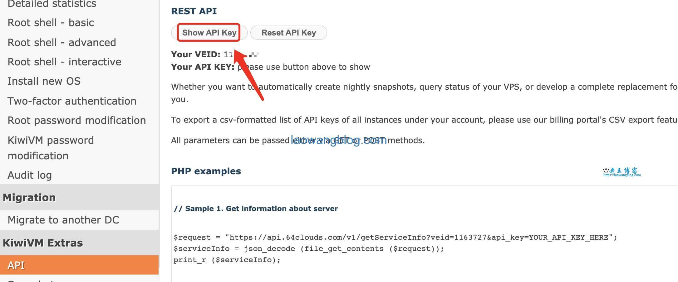 搬瓦工 API