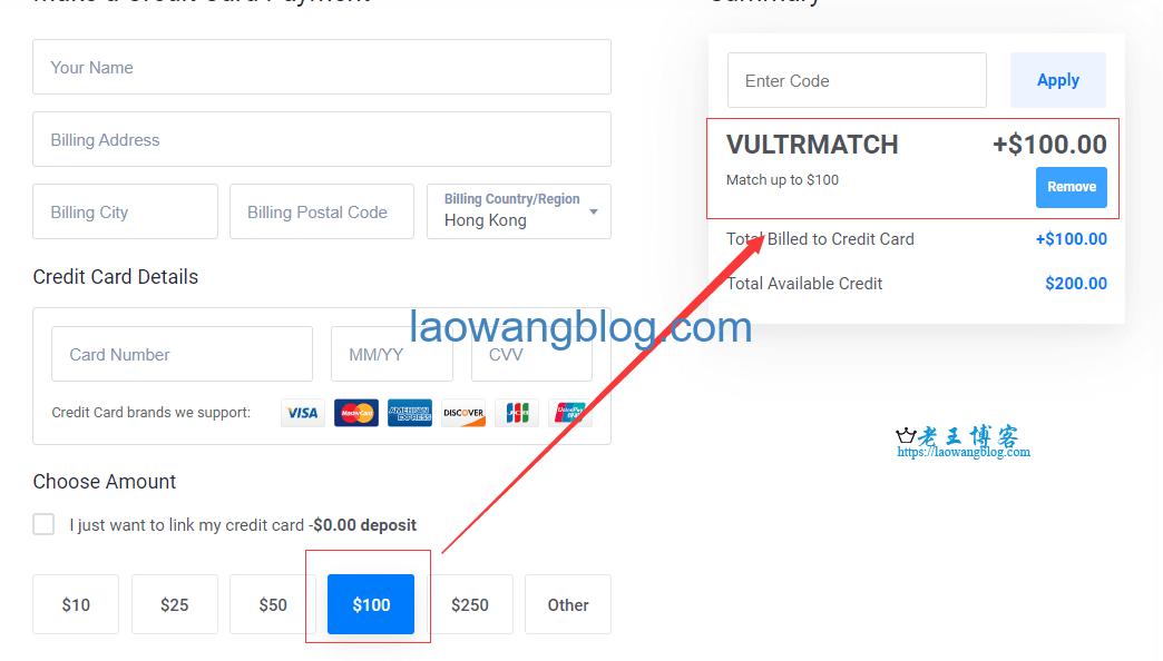 Vultr 新用户充多少送多少活动